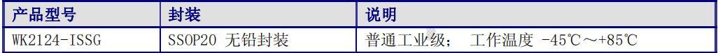 张飞+No.011+001.jpg